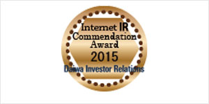 Internet IR Commendation Award 2013 Daiwa Investor Relations