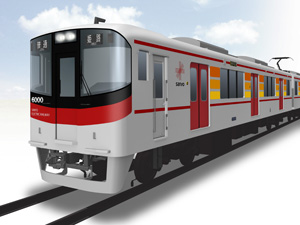 Kawasaki Receives Order for New Train Cars from Sanyo Electric