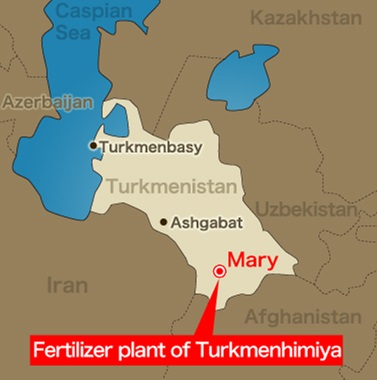 Sojitz and kawasaki heavy industries complete largest fertilizer up through operations in other countries as they actively roll out projects throughout turkmenistan and its neighboring countries in an effort to help sciox Image collections