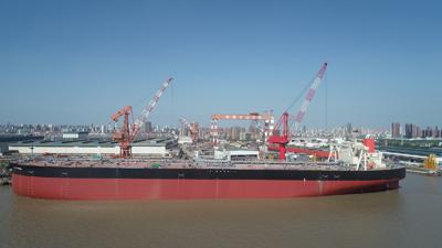 311,000-ton VLCC MAYASAN Delivered | Kawasaki Heavy Industries, Ltd