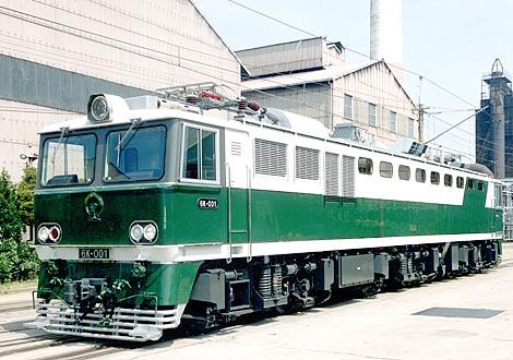 History of rolling stock company kawasaki heavy for China railway 13 bureau group corporation