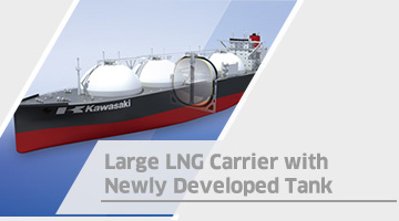 Large LNG Carrier with