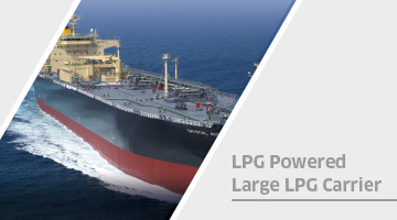 LPG Powered Large LPG Carrier
