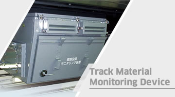Track Material Monitoring Device
