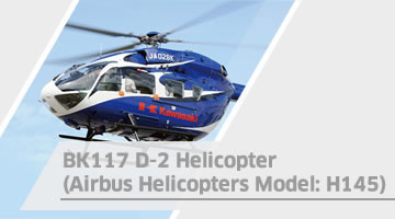 BK117 D-2 Helicopter (Airbus Helicopters Model: H145)