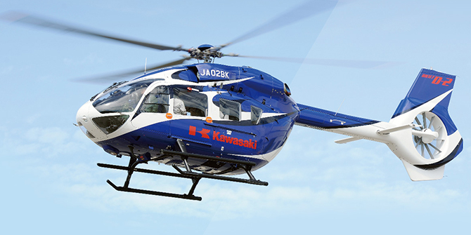 BK117 D-2 Helicopter (Airbus Helicopters Model:H145)