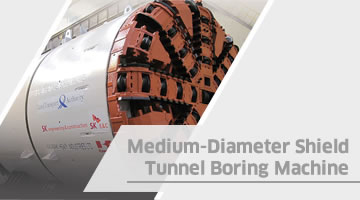Medium-Diameter Shield Tunnel