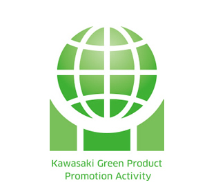 Kawasaki Brand Green Products