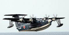 US-2 search and rescue amphibian