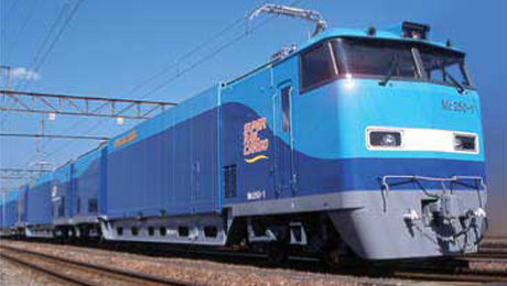 Freight Emu Kawasaki Heavy Industries
