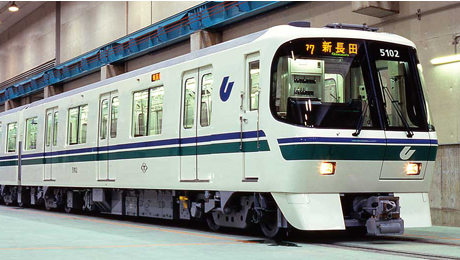 Rapid Transit | Kawasaki Heavy Industries
