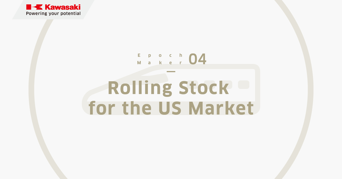 Rolling stock trading system