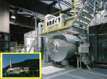 Kawasaki Waste Heat Recovery Power Generation For Cement Plant