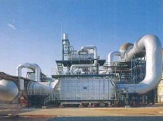 Waste Heat Recovery Boiler Kawasaki Heavy Industries