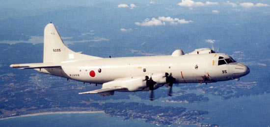 p3c antisubmarine warfare asw patrol aircraft