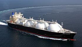 LNG Carriers   Kawasaki Heavy Industries