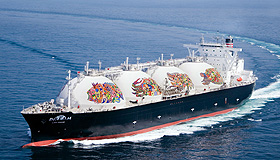 Lng Carriers Kawasaki Heavy Industries