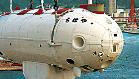 DEEP SUBMERGENCE RESCUE VEHICLE (DSRV)