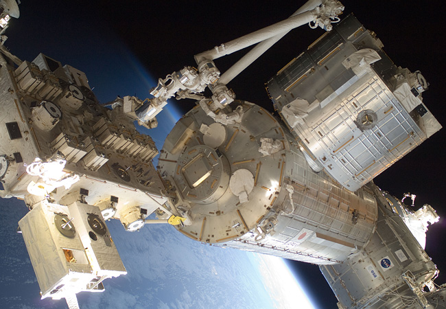 International Space Station Kibo